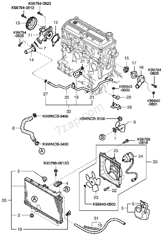 Cooling System KIA Avella 98 19981999: KIA Engine Cooling Diagram At Johnprice.co